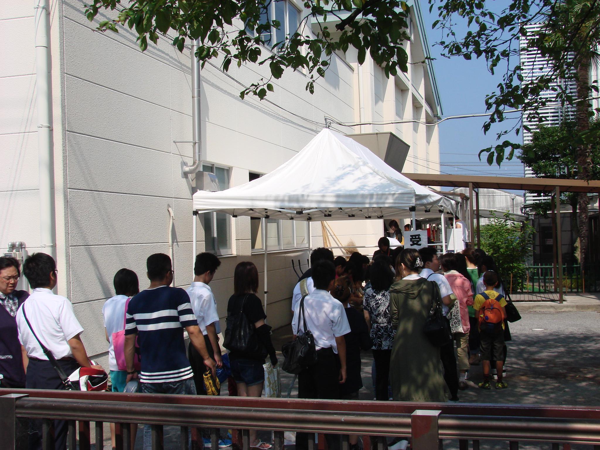 彦根総合高等学校